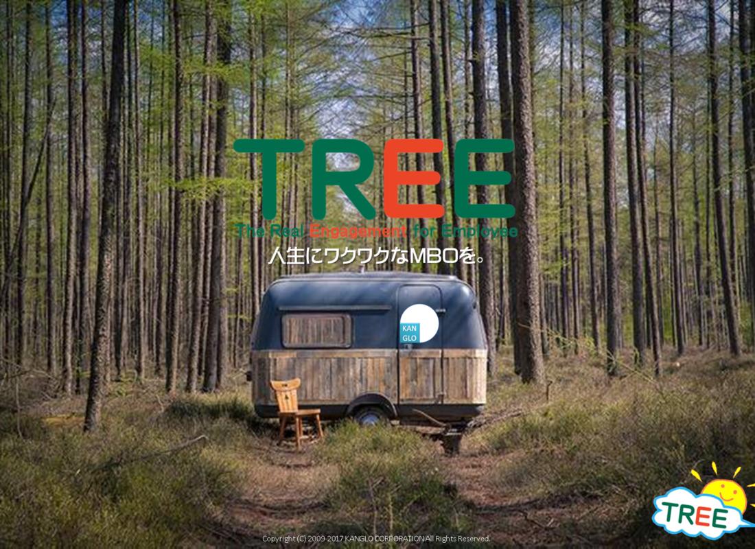 TREE Add001