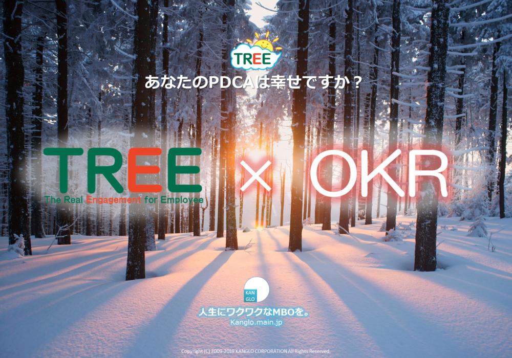 TREE000016_1