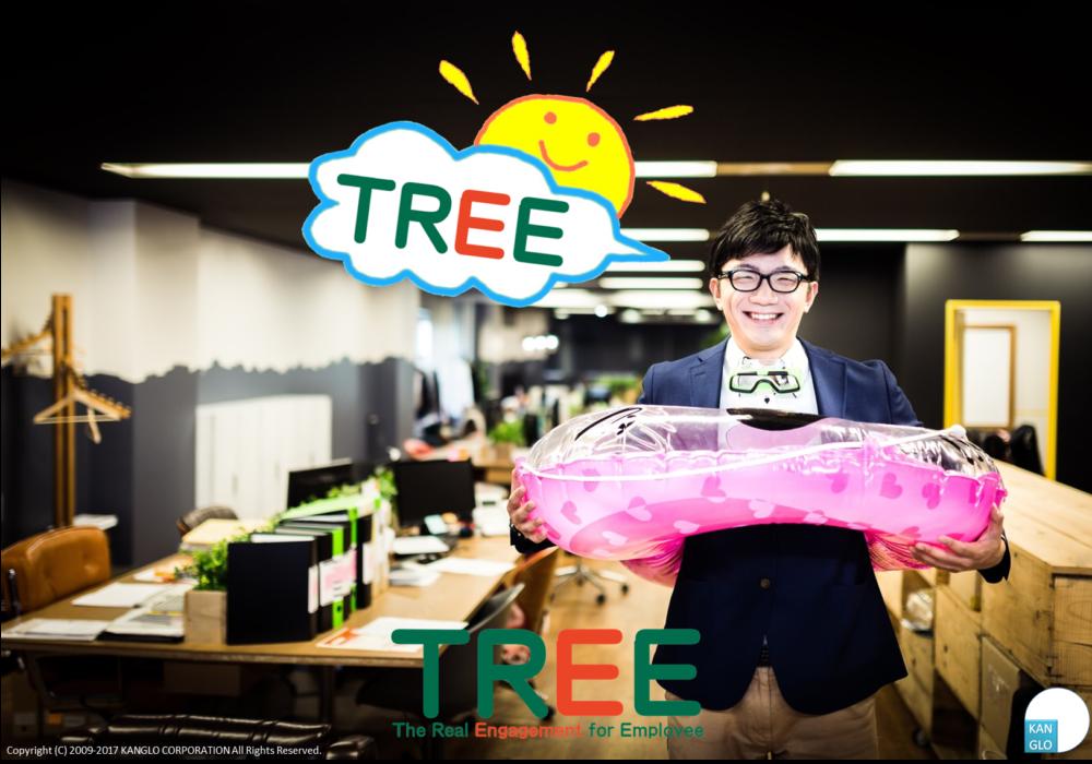 TREE_Image0001