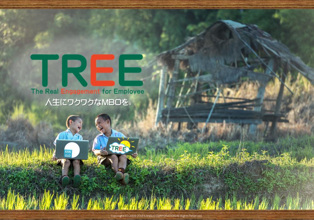 TREE_Ver1.8