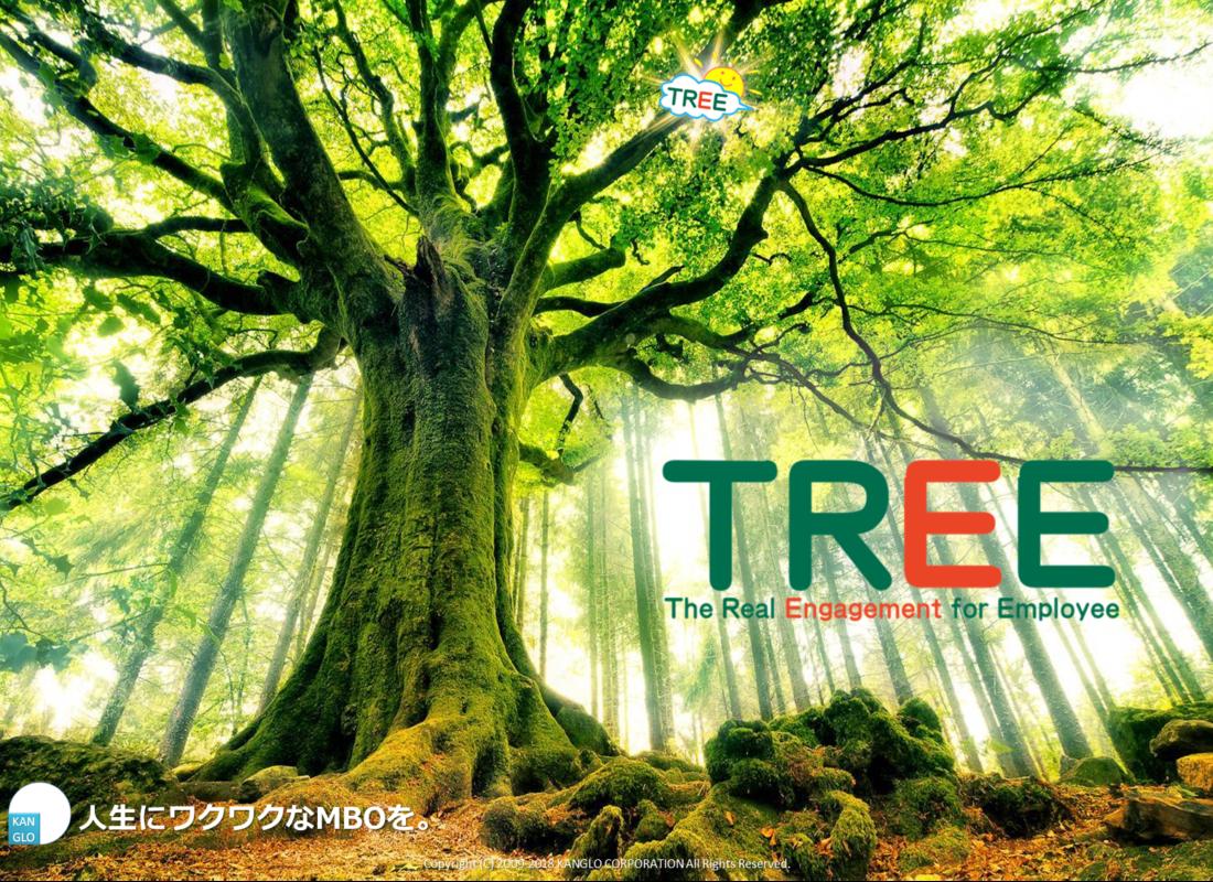 TREE_Ver1.8_5
