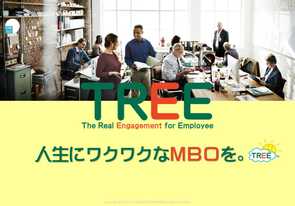 TREE_Ver1.8_8